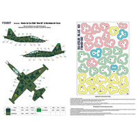 Masks for clover camouflage of Su-25UB Blue 60, Ukrainian Air Forces - Image 1