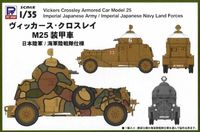 IJN Land Forces/IJA Vickers Crossley Armored Car Model25
