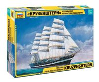 """Krusenstern"" Sailing Ship"