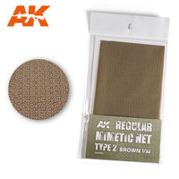 CAMOUFLAGE NET BROWN TYPE 2