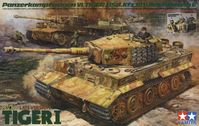 "German Tiger I ""Late Version w/Ace Commander & Crew Set (5 Figures) - Image 1"