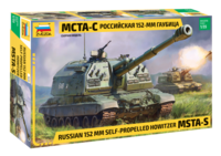 MSTA-S is a Soviet/Russian self-propelled 152mm artillery gun - Image 1