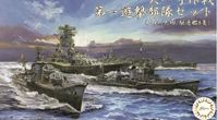 Operation Ten Ichi-Go First Guerrilla Troops Set (Yamato, Yahagi, & 6 Destroyers) - Image 1