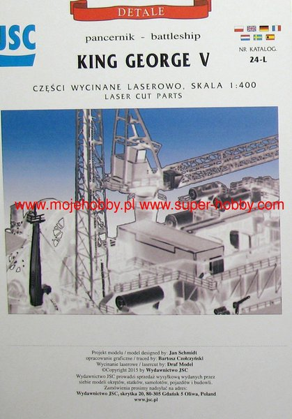 detale laserowe do pancernika KING GEORGE V - Image 1