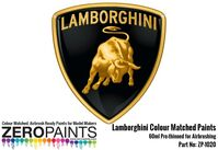 1020 Lamborgini GIALLO Orion 0056