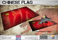 Chinese Flag 297 x 210mm