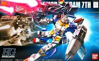 RX-78-3 Full Armor Gundam 7th (Gundam 59160)