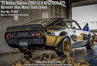 1407 Dark Green - #73 Nissan Skyline 2000 GT-R KPGC110