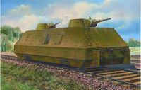 Soviet OB-3 Biaxial Armored Car with Two T-26-1 Conical Turrets