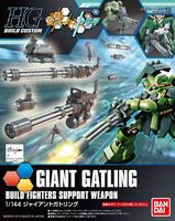Giant Gatling (Gundam 56817)