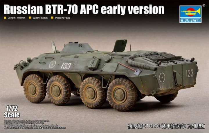BTR-70 APC early version - Image 1