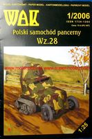 Polish armoured car Wz.28 - Image 1