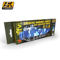 AK 4250 Chinese Marine Corps and AIrborne Forces colors set