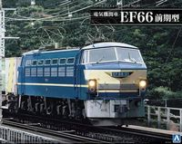 Electric locomotive EF66 Early Type