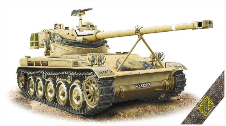 AMX-13/75 French light tank - Image 1