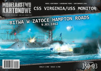 CSS VIRGINIA/USS MONITOR - 09-03-1862