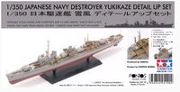 Japanese navy destroyer Yukikaze Detail Up Set