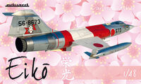 Eikó - F-104J in Japanese service Limited edition
