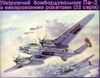 Soviet dive bomber Petlakov Pe-2 with unguided rockets (serie 32)