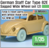 German Staff Car Type 82E  Wheel set 02-Wide(Semperit) ( for RFM 1/35)
