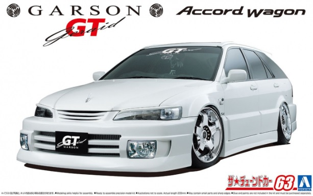 Garson Geraid GT CF6 Accord Wagon 97 - Image 1