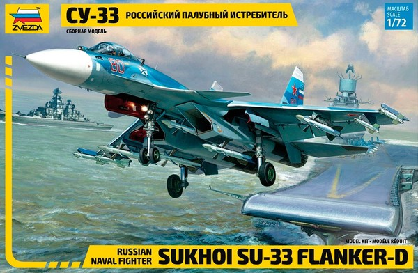 Su-33 Russian Naval Fighter - Image 1