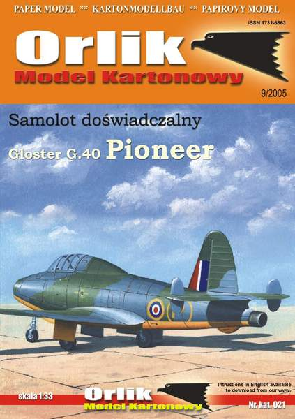 Gloster G40 Pioneer - Image 1