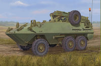 Canadian Husky 6×6 APC (Improved Version)