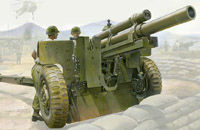 American M 101 A1 105mm Howitzer