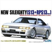 Nissan  New Sileighty S13 + RPS13 - Image 1
