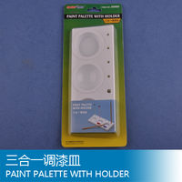 Paint Palette with Holder - Image 1