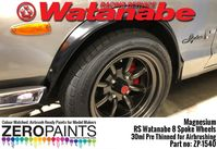 1540 Magnesium for RS Watanabe 8 Spoke Wheels