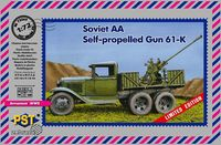 Soviet Anti-aircraft self-propelled gun 61-K on ZIS truck with Zebrano etching parts (very limited edition)