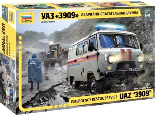 Emergency rescue service UAZ 3909 - Image 1