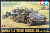GERMAN 6x4 TOWING TRUCK Kfz.69 with 3.7cm Pak