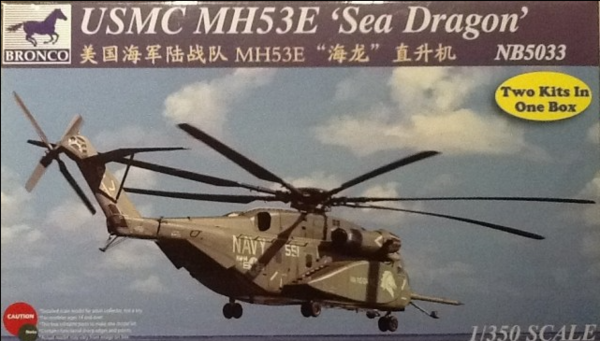 "USMC MH53E ""Sea Dragon"" - Image 1"