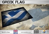 Greek Flag 297 x 210mm