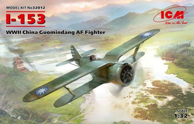 Polikarpov I-153 WWII China Guomindang Air Force Fighter - Image 1