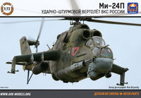 Mil Mi-24P Russian Aerospace Forces attack helicopter - Image 1