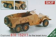 BTR-152V1 for the Israel Army - Image 1