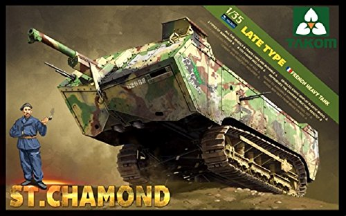 French heavy tank St.Chamond Late type - Image 1