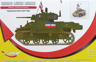 Yugoslavian M3A3 Light Tank - Limited Edition - Image 1