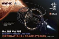 The Navigation Platform International Space Station (The Wandering Earth Series) - Image 1