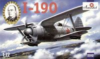 Polikarpov I-190 WWII Soviet fighter