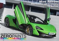 1569 McLaren Mantis Green